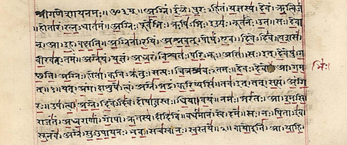 Rigveda_1800s