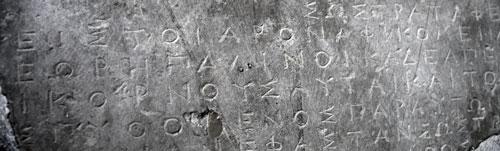 EpidaurosCureTexts01